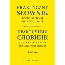 Praktyczny słownik polsko-ukraiński