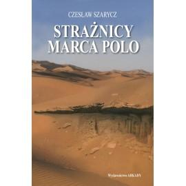 Strażnicy Marca Polo